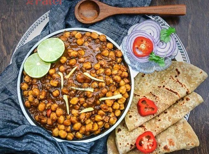 Chole Chana Recipe