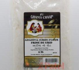 Ghanti Chaap Adadiya Flour