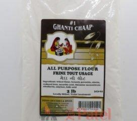 Ghanti Chaap All Purpose Flour