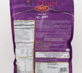 Bikaji Coated Peanut Nut Crackers