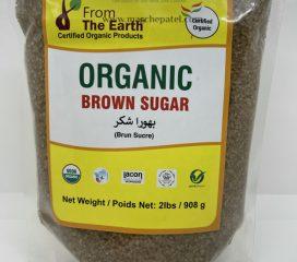 FTE Organic Brown Sugar
