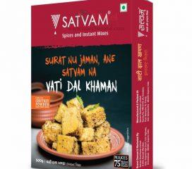 Instant Mix Vatidal Khaman