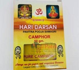Vishva Hari Darsan Camphor
