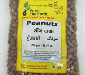 From the Earth Peanut