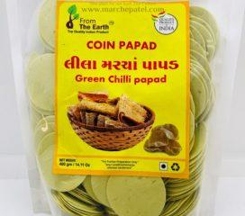 Coin Papad Green Chilli
